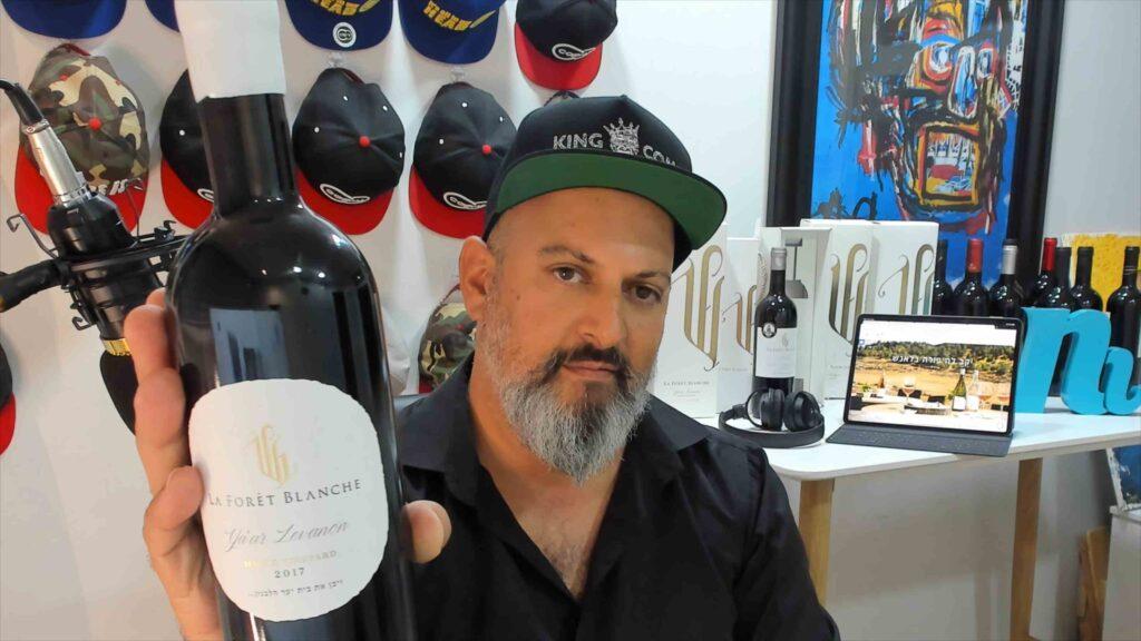 La Forêt Blanche winery